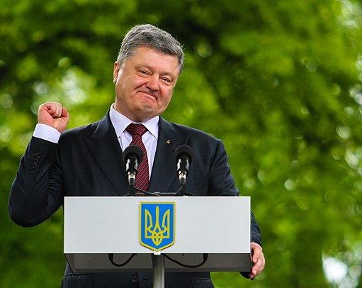 Ukraine's Leaders Salary